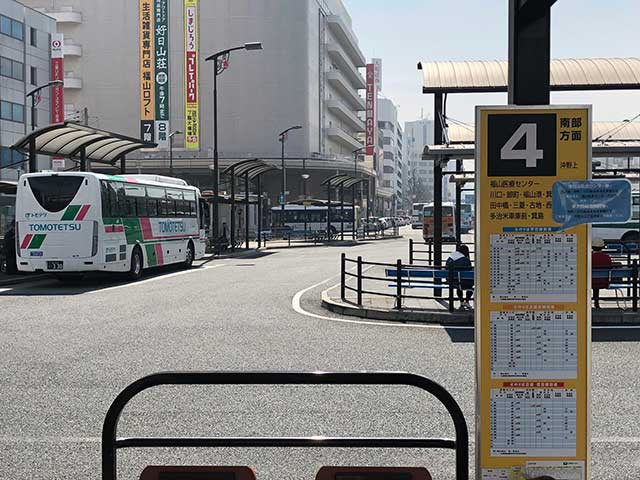 福山駅よりバスでお越しの場合