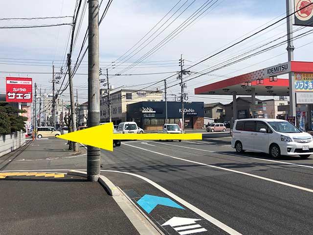 カメラのサエダ沖野上店がある交差点を左折