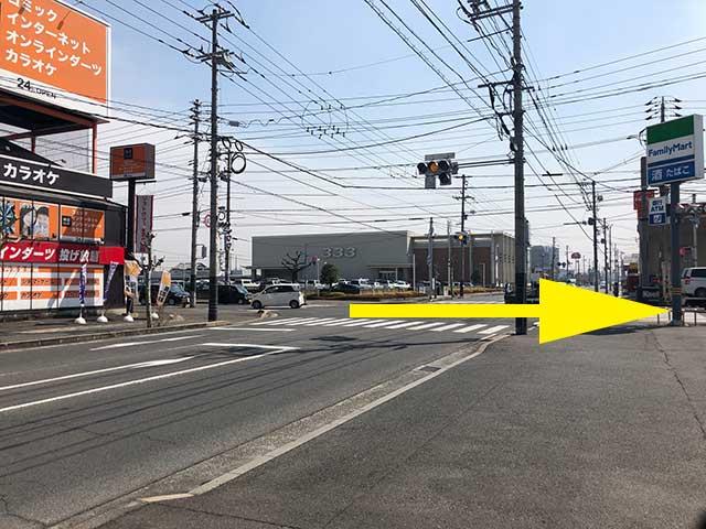右側手に緑町公園、左手にゲオ福山みどりまち店の道を多治米方面に直進