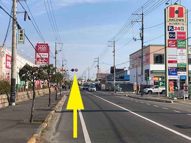 緑町モール前の道を循環器病院方向へ直進