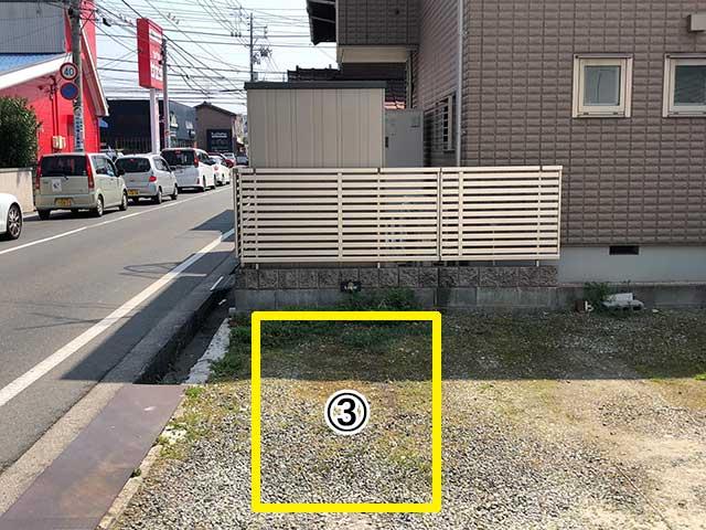 カメラのサエダ 沖野上店方面から車でお越しのお客様